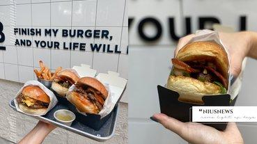 信義美式漢堡店「Butcher by Lanpengyou」!牛奶糖漢堡鹹甜不膩