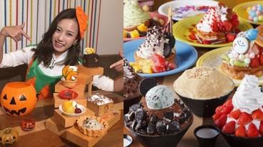 甜點控一定要朝聖!日本超人氣甜點店推出「超豪華甜點樓梯」 一次吃到 7 種甜點超幸福