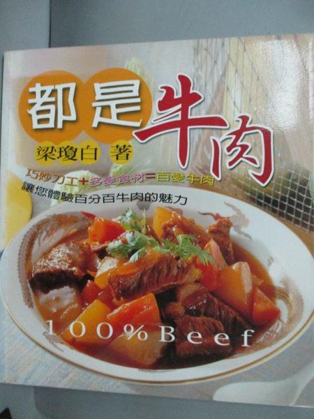 [ISBN-13碼] 9789570327601n[ISBN] 957032760X