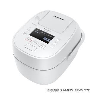 可変圧力IHジャー炊飯器(SR-MPW100-W)