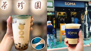 盤點東區「網美打卡」飲料店,不只拍起來漂亮還非常好喝呢!
