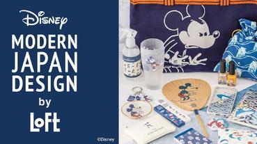日本LOFT限定迪士尼夏季雜貨超搶手!難得的和風藍色米奇看我還不買爆