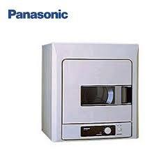 【Panasonic國際牌】7公斤 架上型乾衣機NH-L70Y-AA