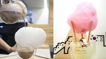 【美食案內帖】香港超人氣甜點!韓系夢幻熱氣球雪糕 甜到心頭像熱戀!