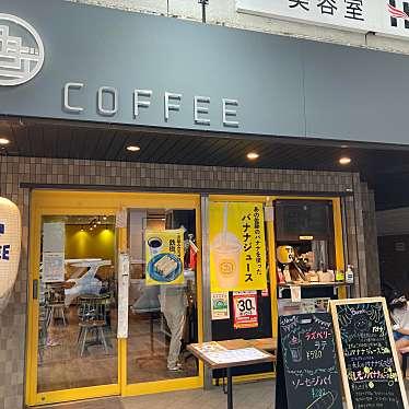 ココデコーヒーのundefinedに実際訪問訪問したユーザーunknownさんが新しく投稿した新着口コミの写真
