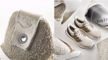 聯乘鞋款也有隱藏版?adidas Consortium ULTRABOOST LUX 只有在這裡能入手!