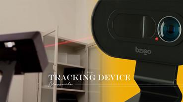 再也不怕蚊子!蚊子追蹤器「Bzigo」開賣,雷射光輕鬆定位殺蚊,消滅蚊子更有效率!