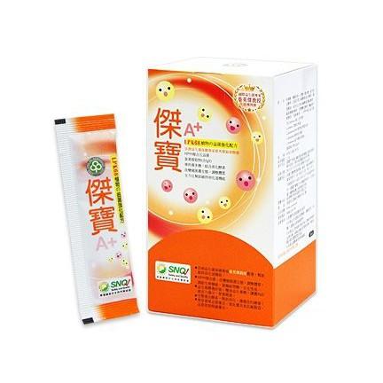 長青寶 傑寶益生菌1盒