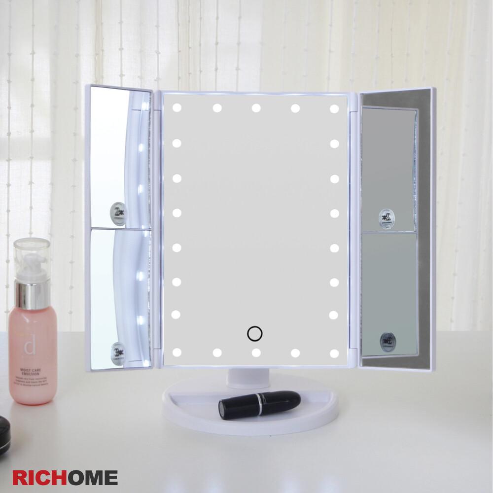 智能led觸控三合一折疊收納梳妝鏡 鏡面21顆led燈打造零瑕疵妝容 重量輕巧免組裝置物托盤輕鬆收納 自由旋轉角度穩固不易搖晃 內含2倍/3倍放大鏡隨時注意臉部肌膚狀況 附usb充電孔可隨時隨地充電或