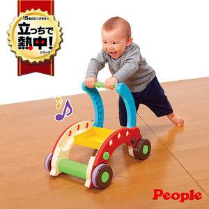 訓練寶寶腦力和平衡力及體能的學步好幫手,速度調節機能,防止翻倒的安全設計
