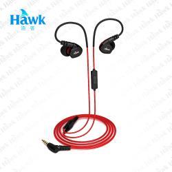 ◎IPX5防水等級,防水防曬,運動首選 ◎採記憶耳掛設計,配戴穩固,不輕易掉落 ◎喇叭9.2mm,舒適輕巧,隔絕噪音效果達90%品牌:Hawk連線模式:有線耳機型號:03-HEK250種類:運動耳機,