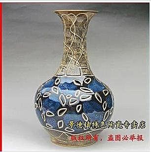 現代藝術 複古陶瓷賞瓶 花瓶