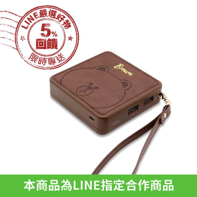 [GARMMA] LINE FRIENDS 燙金皮革方塊行動電源10000mAh 熊大