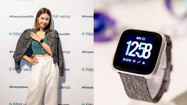 Fitbit 宣布在台推出 Fitbit Versa Fitbit Pay 與台灣六大銀行合作,可透過 Fitbit Versa 與 Fitbit Ionic 使用!