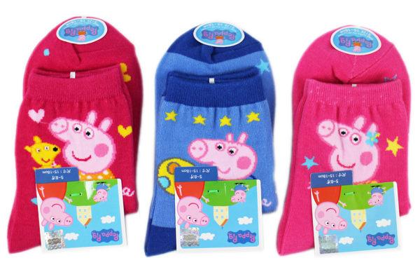 【卡漫城】 佩佩豬 兒童 襪子 3雙組 ㊣版 15-18CM 粉紅 豬小妹 peppa pig 短襪 台灣製 女童 男童