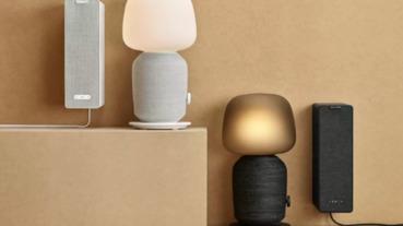 是桌燈也是喇叭?瑞典傢俱品牌 IKEA 與音響大廠 SONOS 聯手打造「檯燈型」智慧音箱