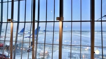 【出國旅行旅遊不便險不能少!在歐洲自由行遇到班機延誤/取消、行李延誤怎麼辦?】