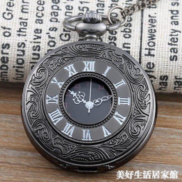 懷錶復古配飾白領學生錶潮流男女項錬石英錶照片手錶翻蓋陀錶掛錶 美好生活