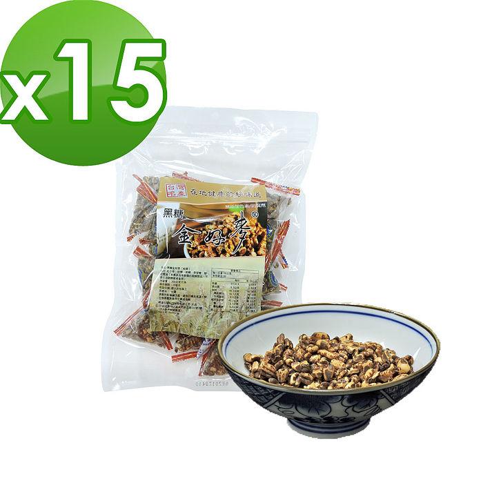 在地健康的好味道-【BuDer 標達】黑糖金好麥(200g/袋) ★辦公室、看電影 、看電視必備的天然無添加休閒食品,一小包約8公克只有24.6大卡,讓您放心大口吃, 輕鬆無負擔。 ★非基改的進口紅小