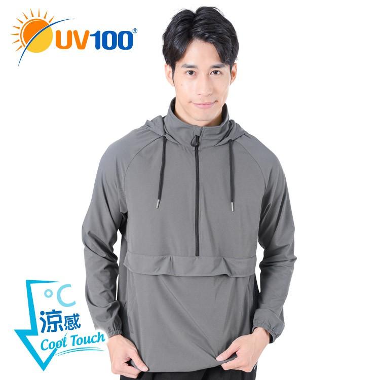 UV100 防曬 抗UV-涼感半開襟連帽男外套-自體收納 - 中灰色【AC91029】