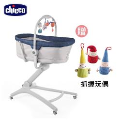 chicco-Baby Hug多功能成長安撫嬰兒床-恆星藍