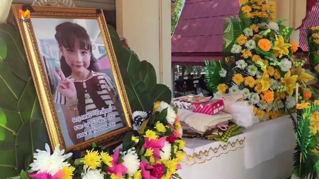 รพ.ชัยนาทแถลงแล้ว ปม น้องวิว เด็กหญิงปวดท้องจนเสียชีวิต