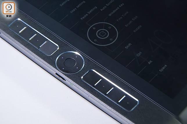 屏幕側保留了ExpressKeys快速鍵,以便快速操控。(莫文俊攝)