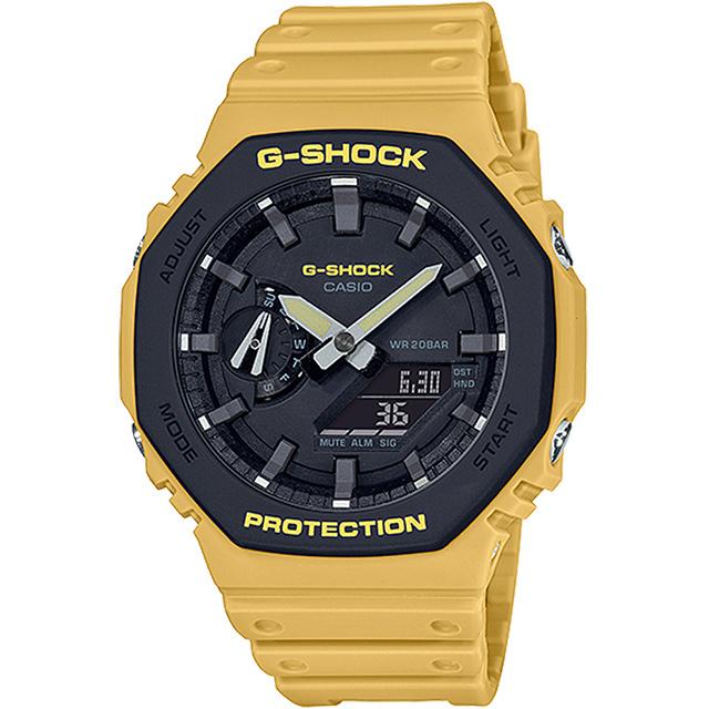 耐衝擊構造,防水200米世界時間,倒數計時碼錶,每日鬧鈴全自動月曆(至2099年)型號:GA-2110SU-9A