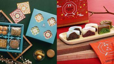 2020過年必備~絕不失手《25款伴手禮》清單!「臺灣花磚造型餅乾、富士山和菓子、心型蛋捲」超搶手!