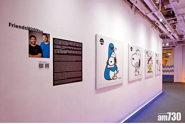 花生漫畫70周年全球藝術家眼中的Snoopy