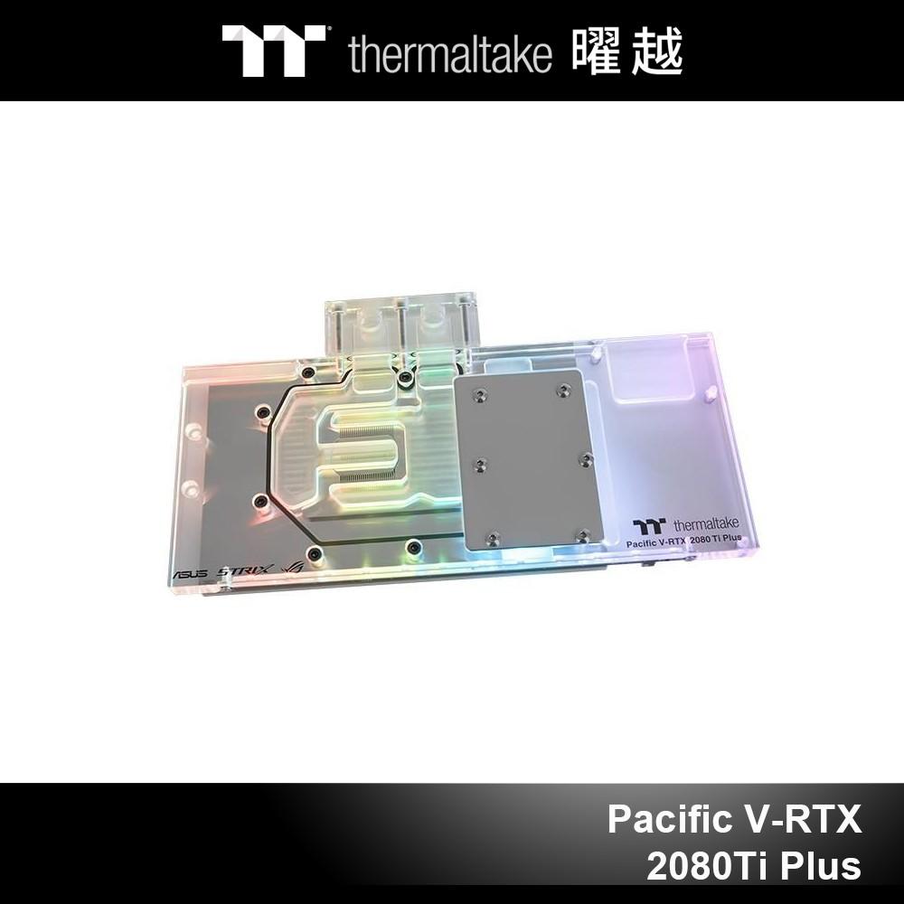產品簡介Thermaltake Pacific V-RTX 2080Ti Plus透明水冷頭專為ASUS ROG STRIX RTX 2080 Ti顯卡設計,1680萬色LED燈條可透過軟體控制呈現不