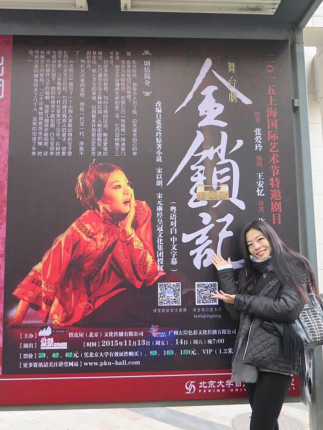 已在舞台劇界獨當一面的焦媛,不斷在內地巡迴演出,但原來內心並不開心。