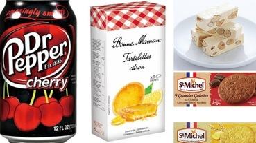 【家樂福特輯】法國隱藏版零食?觀光客必搶伴手禮清單公開!在家24小時就到貨!