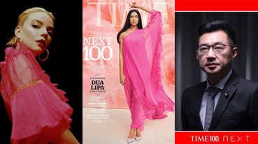 《時代》雜誌2021「百大明日之星」出爐!Dua Lipa登封面,《后翼棄兵》女主角、江啟臣都入榜