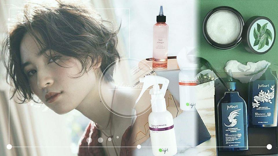 5款頭皮護理水推薦!PTT油頭人狂推~改善頭皮搔癢、油臭味,頭皮長痘也有效!