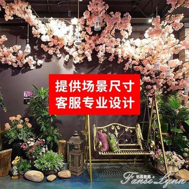 仿真櫻花枝婚慶櫻花樹桃花塑料假花絹花客廳吊頂陽臺落地裝飾花藤