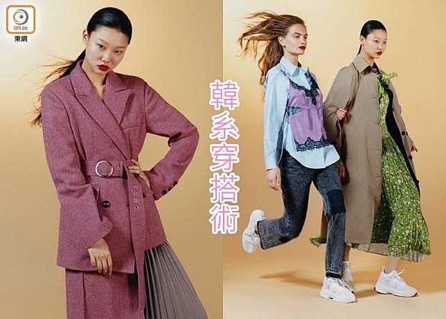 英國時尚網店NET-A-PORTER最近推出的Korean Collective獨家別注系列透過發掘新銳設計師,頌揚南韓才華洋溢的新世代勢力。(互聯網)