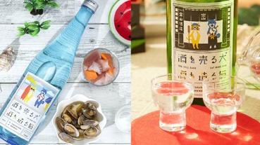 「賣酒的狗與造酒的貓」 和好姐妹一起享用超可愛的人氣話題日本酒吧!