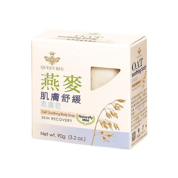 蜂王 燕麥舒緩柔膚皂(90g)【小三美日】