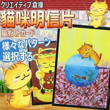◆ 插畫家手繪可愛貓咪◆ 提倡愛與和平的精神◆ 自用送禮兩相宜