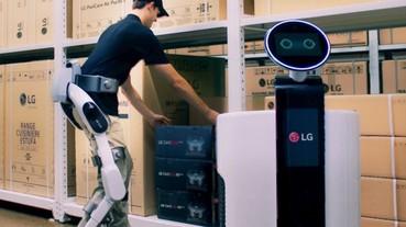 穿戴式機器人來了!2018 IFA 展中首見 LG CLOi SuitBot「人本」機器人