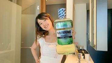 《李施德霖-綠茶防蛀漱口水》2倍含氟配方!開口閉口都充滿清新芬芳綠茶香 口感溫和不刺激 最適合全家人使用的口氣清新好朋友!