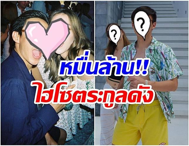 เปิดตัวเเล้ว คู่รักหมื่นล้าน 2ตระกูลดังของไทยเตรียมเกี่ยวดองกัน