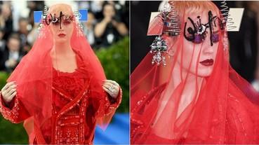外星人來襲!凱蒂佩芮 Met Gala 紅毯造型又引起網友一翻聯想惡搞