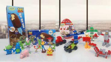 7-11冰樂趣雪糕回歸了!彩虹小馬、玩具總動員都在雪糕裡,加碼超萌迪士尼行動電源~