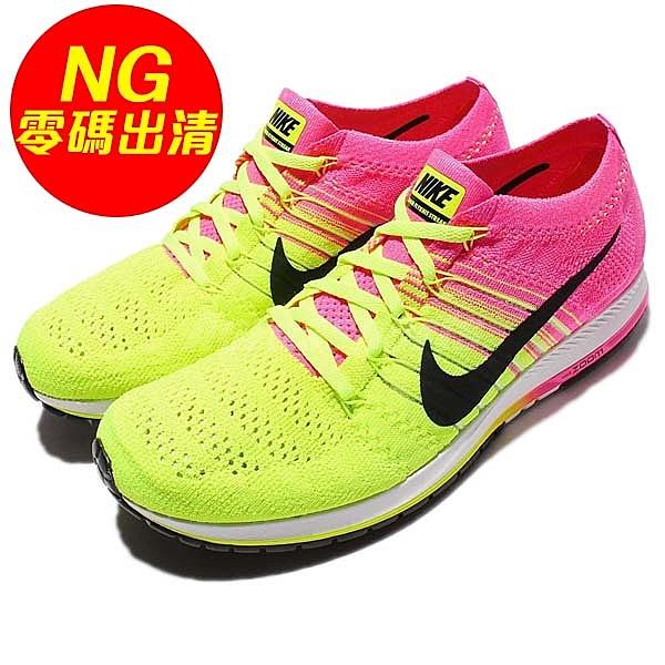844797999~SH~394017 商品狀況如圖所示 鞋況可接受者再下標