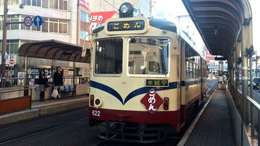土佐電交通的「道歉列車」