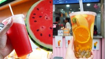 10款夏日飲品卡路里排行榜!珍珠奶茶最高!