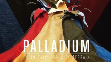 絕「布」平「帆」的曠世工藝 Palladium Canvas 帆布經典傳世