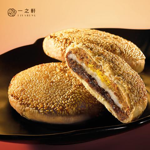 10入金Q餅禮盒